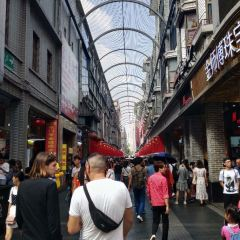 Dongmen Pedestrian Street User Photo