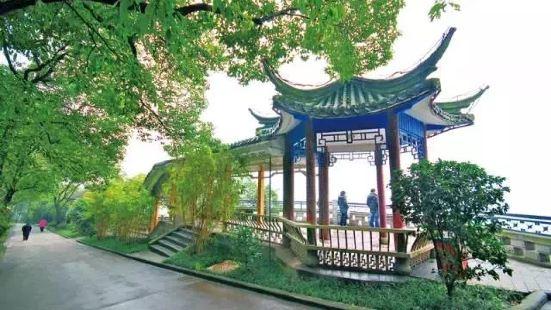 Fotuguan Park