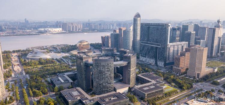 杭州錢江新城市民中心1