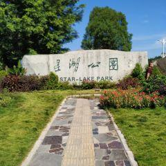 Xinghu Park User Photo