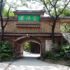 샹시바오(향계보) 관광지 여행 사진