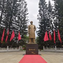 Zhang Yunyi General Memorial Hall User Photo