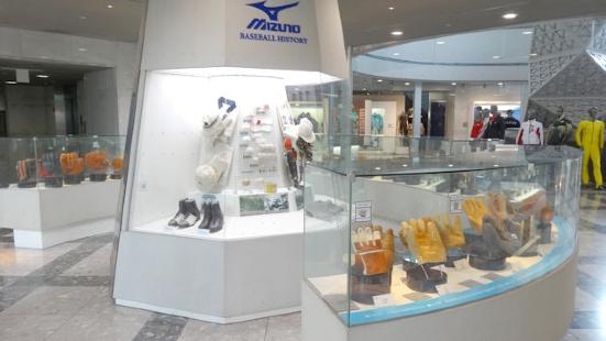 Mizuno Sportology Gallery