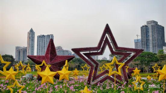 Ershadao Art Park