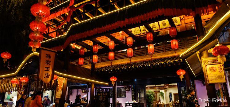 Hangzhou Songcheng Park3