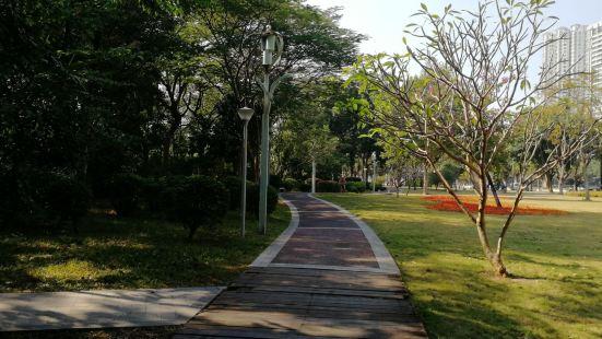 Chuanqi Park