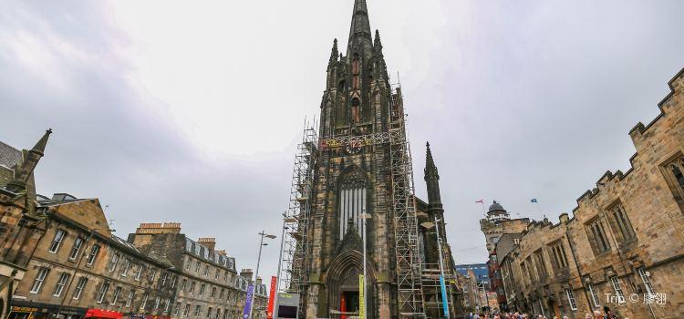 愛丁堡國際藝術節中心