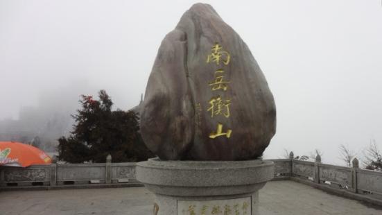 Wuyue Duxiu