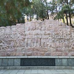 Revolutionary Martyr Monument User Photo
