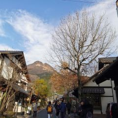 유후인온천 여행 사진