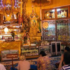 Kaba Aye Paya User Photo