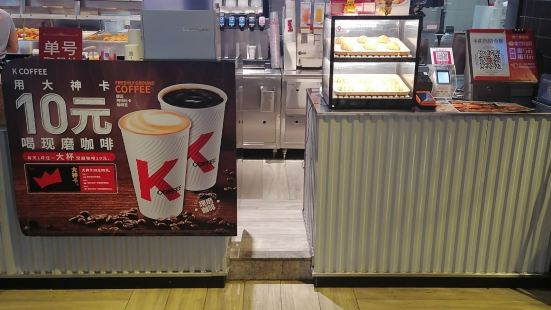 肯德基甜品站(複興路店)