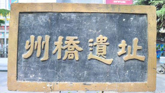 Zhouqiao Ruins
