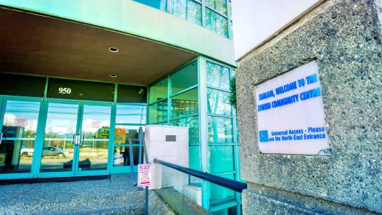 Jewish Museum & Archives of British Columbia