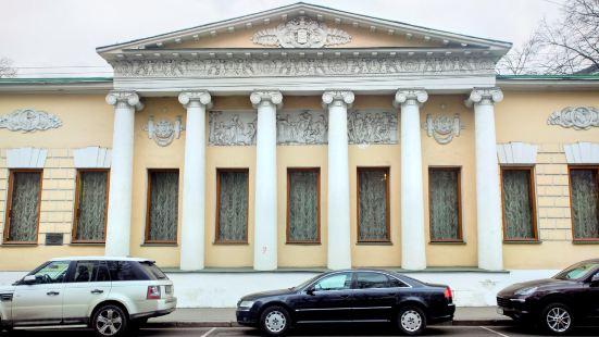 Tolstoy Museum