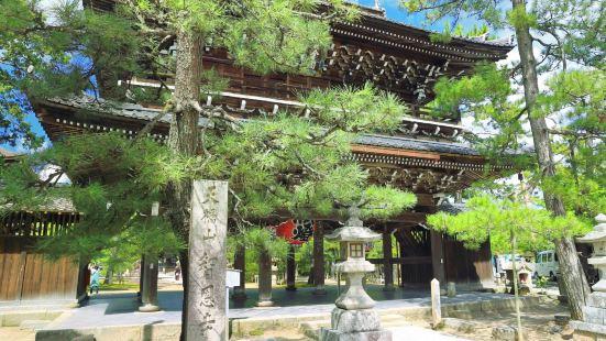 Chionji