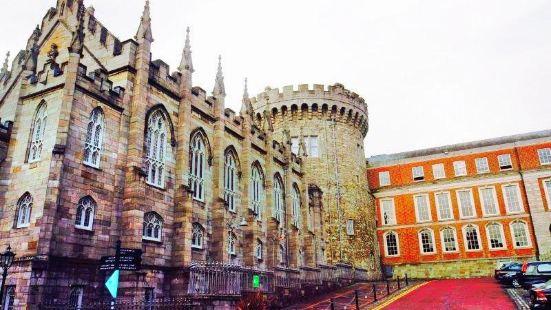 Garda Museum & Archives