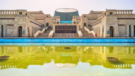 Baoji Bronzeware Museum
