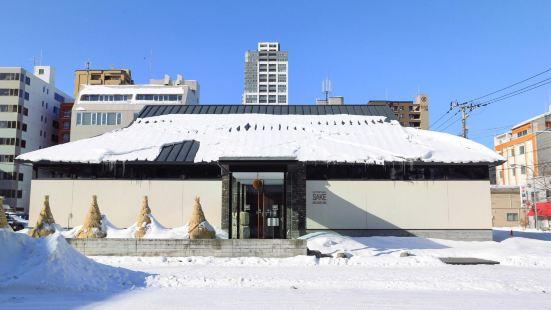 Chitosetsuru Sake Museum