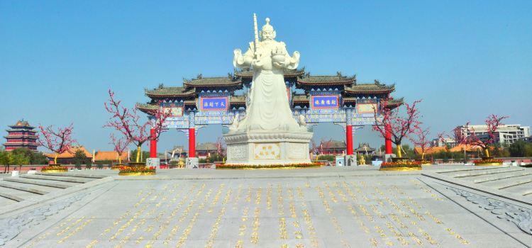 趙公明財神廟