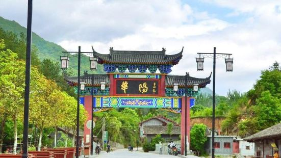 Huayang Scenic Area