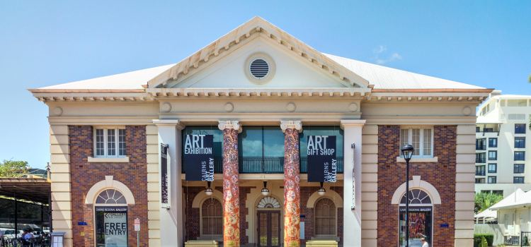 Cairns Art Gallery