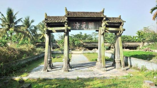 Taishifang