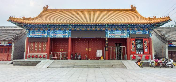 Xinglong Park