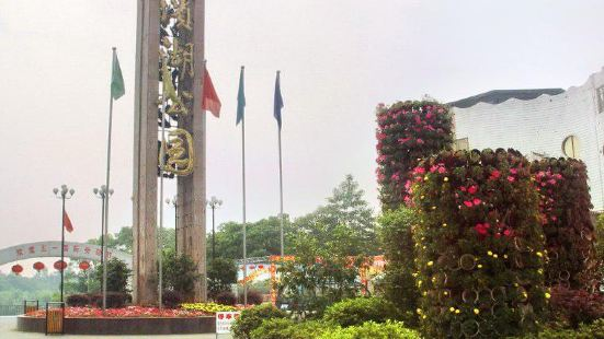 Binhu Park