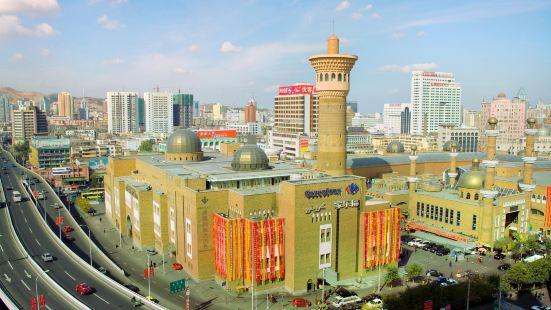 新疆國際大巴扎