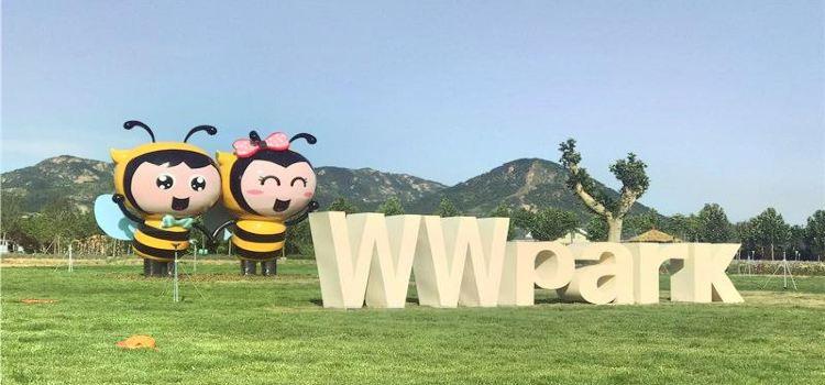 Wengweng Amusement Park