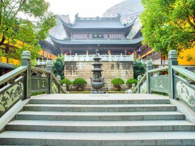 Changyu Dongtian Eight Immortals Rock