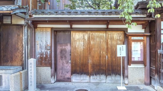 Sumiya Motenashi Cultural and Art Museum