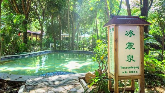 Julong Bay Hot Springs