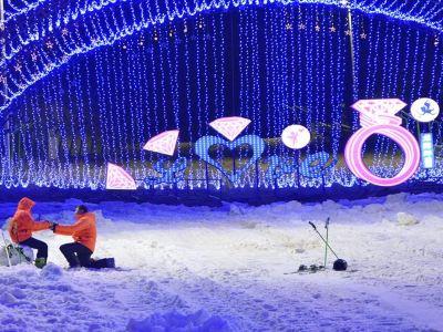 Longjiangping International Ski Course