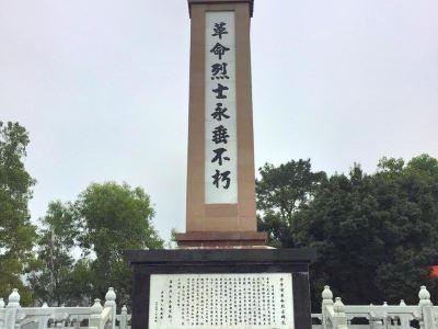Liangjinshan Scenic Area