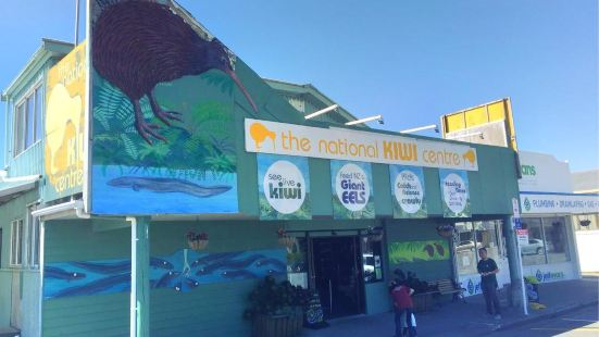 Hokitik Kiwi Center