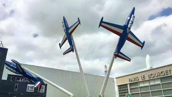巴黎布林熱航空航太博物館