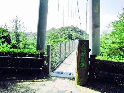 靜岡県立森林公園