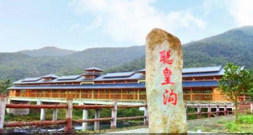 Nanshan Conghuanggou Sceneic Area