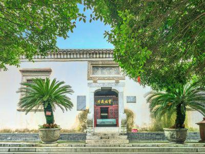 Migong Temple
