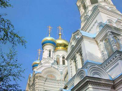 Orthodox Church of Saint Peter and Paul