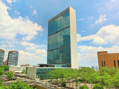 聯合國總部