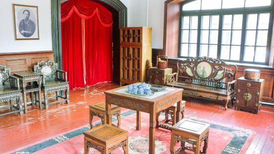 Zhangxueliang Jiuju Exhibition Hall