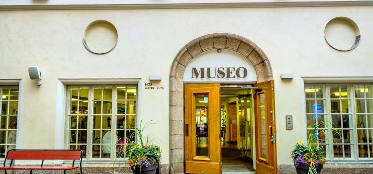 헬싱키 시립박물관