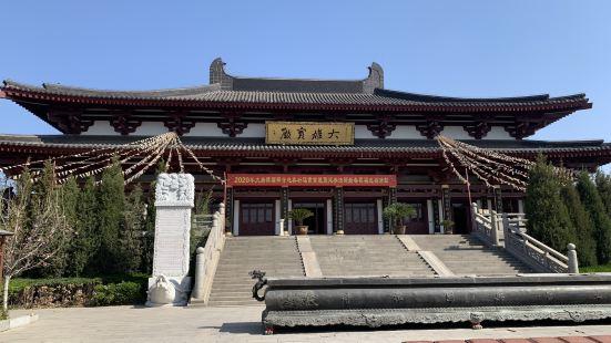 Datang Xingguo Chan Temple