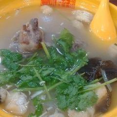XIAO YANG SHENG JIAN(WU JIANG LU DIAN) User Photo