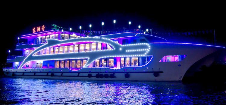 Wuhan Liangjiang Tour (Night Tour Yangtze River)2