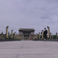Yongning Gate User Photo