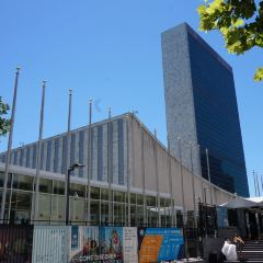 United Nations Headquarters User Photo